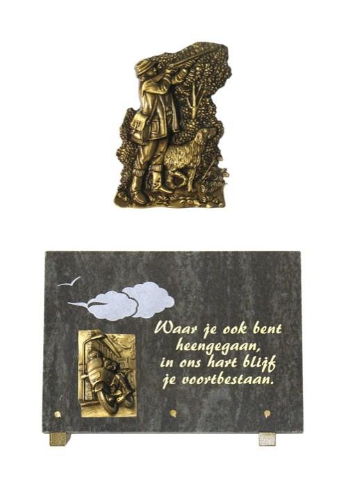 gedenksteen A64/B